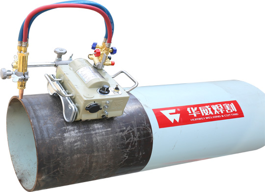 CG2-11 Magnetic pipe gas cutter