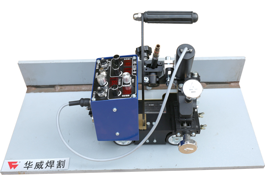 HK-8SNW Swing-Type portable auto welding carriage