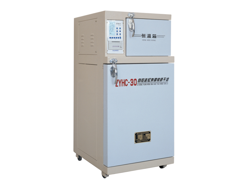 Small ZYHC automatic control far-infrared electrode oven image
