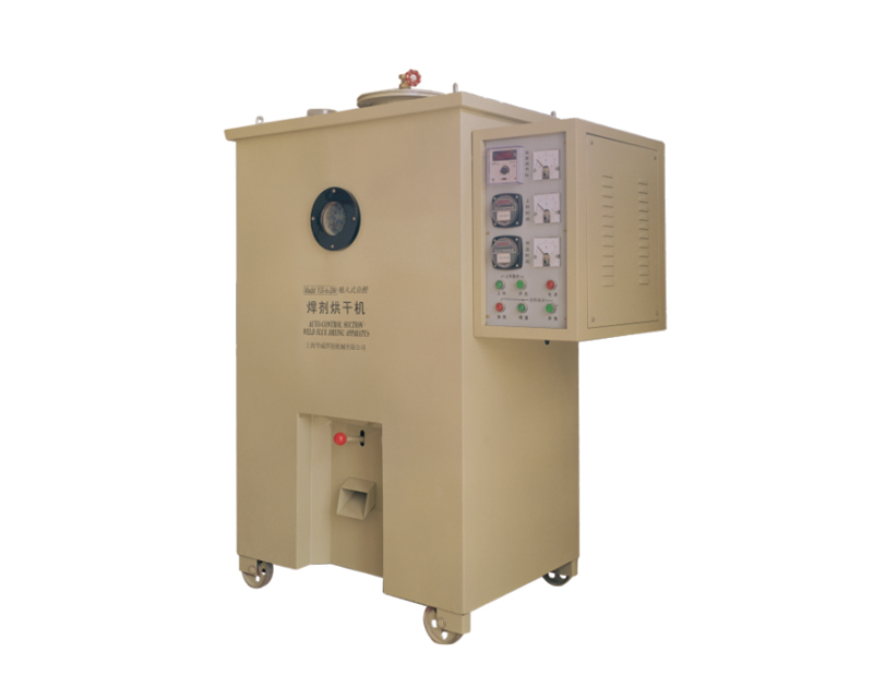 YJJ suction self-controlled flux drying machine